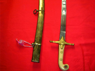 British Ceremonial (Formal) Sword